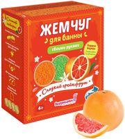 """Набор для изготовления жемчуга для ванной """"Сладкий грейпфрут"""""""
