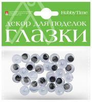 Глазки декоративные (пришивные; 10 мм)