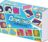 """Домино """"Подводный мир"""""""