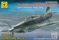 "Истребитель ""Хаукер Харрикейн Mk.IIC"" (масштаб: 1/72)"