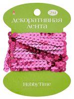 """Тесьма декоративная """"Hobby Time"""" (2 м; арт. 2-611/07)"""