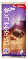 """Шоколад молочный """"Milka. Dark Milk. Миндаль"""" (85 г)"""