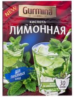 """Кислота лимонная """"Gurmina"""" (30 г)"""