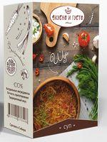 """Набор для приготовления супа """"Вкусно и густо. Щи"""" (81 г)"""