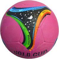 Мяч футбольный Sabriasport RS-S18 №5