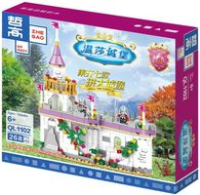 "Конструктор ""Zhe Gao. Замок "" (268 деталей)"