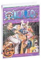 One Piece. Большой куш 7. Восстание
