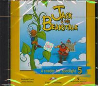 Jack and the Beanstalk. A Reader for Spotlight 5. Audio CD