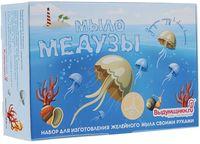"""Набор для изготовления мыла """"Медузы"""""""