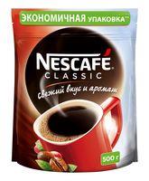 """Кофе растворимый """"Nescafe. Classic"""" (500 г)"""
