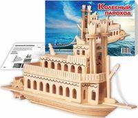 """Сборная деревянная модель """"Колесный пароход"""""""
