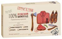 """Шоколад молочный """"100% мужской шоколад - 2"""" (90 г)"""