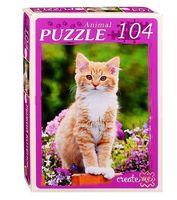 "Пазл ""Рыжий котенок"" (104 элемента)"