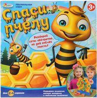 Спаси пчелу