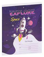 """Тетрадь в клетку """"Space Mission"""" (12 листов)"""