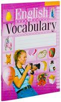 """Тетрадь для записи иностранных слов """"English. Vocabulary"""""""