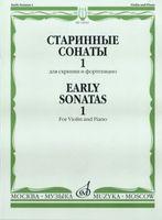 Старинные сонаты для скрипки и фортепиано. Выпуск 1