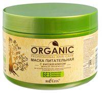 """Маска Белита """"Organic"""" питательная с фитокератином (500 мл)"""