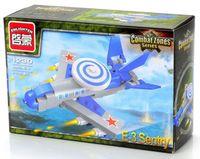 """Конструктор """"Combat Zones. Самолет"""" (47 деталей)"""