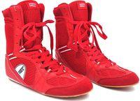 Обувь для бокса PS005 (р. 43; красная)