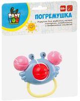 """Погремушка """"Крабик"""" (арт. ВВ3248)"""