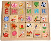 """Кубики """"Умные"""" (30 шт.; арт. LL247)"""