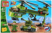 """Конструктор """"Армия. Военный вертолет с танком"""" (197 деталей)"""