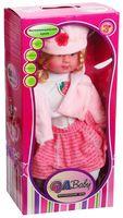 """Музыкальная кукла """"Девочка в розовом наряде"""""""