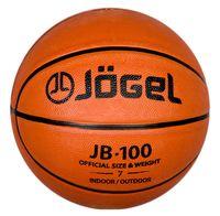 Мяч баскетбольный Jogel JB-100 №7