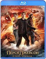 ����� ������� � ���� ������� (3D Blu-Ray)