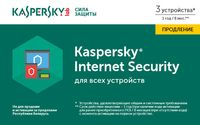 Kaspersky Internet Security для всех устройств (на 3 ПК). Карточка продления на 1 год