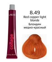 """Крем-краска для волос """"Collage Creme Hair Color"""" (тон: 8/49, блондин медно-красный)"""