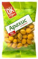 """Арахис в глазури """"Jega"""" (70 г; сыр и лук)"""