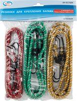 Резинки для крепления багажа (6 шт.; арт. AV-017604)