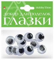 Глазки декоративные (пришивные; 20 мм)