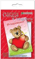 """Набор для изготовления открытки """"Сердце в подарок"""""""