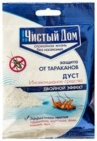 Дуст инсектицидный от тараканов, блох, клопов, муравьев (50 г)