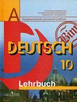 Deutsch 10. Lehrbuch