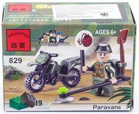 "Конструктор ""Combat Zones. Сапер на мотоцикле"" (19 деталей)"