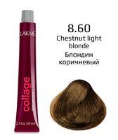"""Крем-краска для волос """"Collage Creme Hair Color"""" (тон: 8/60, блондин коричневый)"""