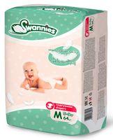 """Подгузники """"Swannies M"""" (5-9 кг; 64 шт.)"""