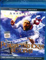 �������������� ������� (Blu-Ray)