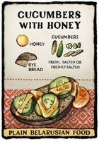 """Магнит сувенирный """"Простая Беларуская ежа. Cucumbers with honey"""" (арт. 16011)"""