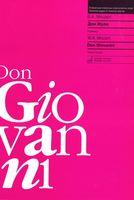 Дон Жуан. Опера в двух действиях. Клавир