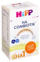 """Сухая гипоаллергенная молочная смесь HiPP """"HA 1 Combiotic"""" (500 г)"""