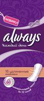 Ежедневные прокладки ALWAYS Large Single (16 шт.)