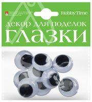 Глазки декоративные (пришивные; 25 мм)