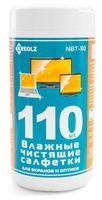 Чистящие влажные салфетки KREOLZ NBT-110 для мониторов, телевизоров, оптики и стеклянных поверхностей (110 шт.)