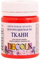 """Краска акриловая по ткани """"Decola. Neon"""" (красная; 50 мл)"""