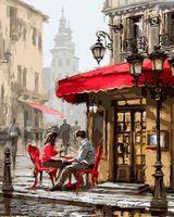 "Картина по номерам ""Летнее кафе"" (500х650 мм)"